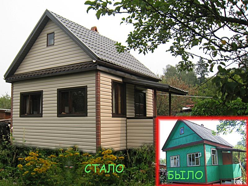 Фасад дачного домика своими руками фото